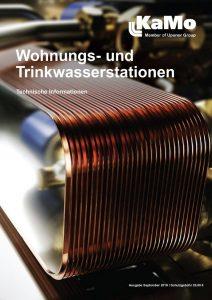 die-gebaeudetechnik-de-kamo-planerhandbuch